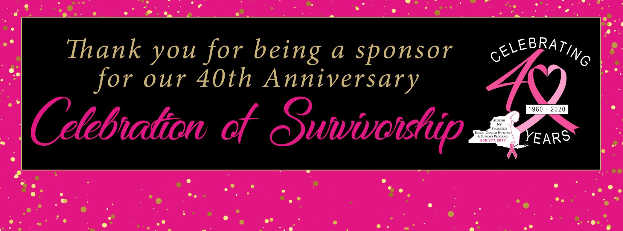 celebration sponsors